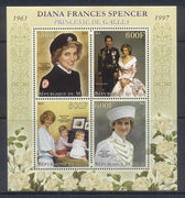 Mali 2013 Miniature Sheet Diana Frances Spencer Values