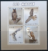 Mali 2013 Miniature Sheet Owls 4 Values