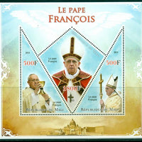 Mali 2013 Miniature Sheet Pope Francis 3 Values