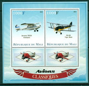 Mali 2013 Miniature Sheet Classic Airplanes 2 Values + 2 Labels