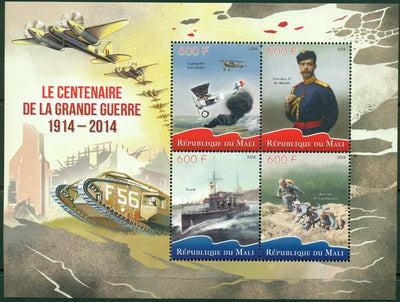Mali 2014 Miniature Sheet Centenary Great War 4 Values