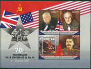 Mali 2015 Miniature Sheet 70Th Anniversary Yalta Conference 4 Values