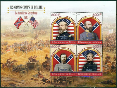 Mali 2015 Miniature Sheet Great Battles Gettysburg 1863 4 Values