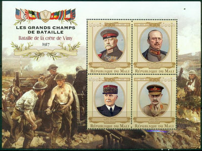 Mali 2015 Miniature Sheet Great Battles Vimy 4 Values