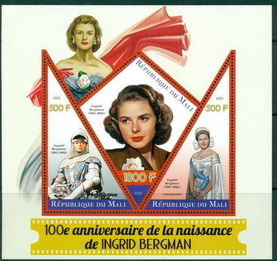 Mali 2015 Miniature Sheet 100Th Birth Anniversary Ingrid Bergman 3 Values