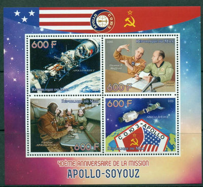Mali 2015 Miniature Sheet 40Th Anniversary Apollo-Soyuz 4 Values