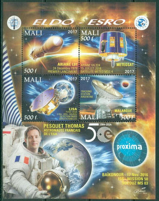 Mali 2017 50th anniversary ELDO ESRO miniature sheet 4 values
