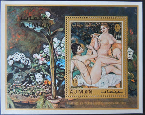 AJMAN 1971 Renoir paintings VFU