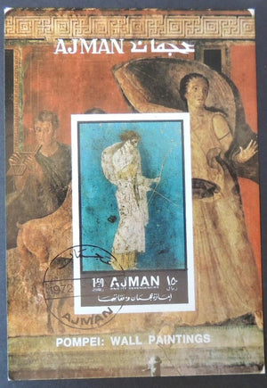 AJMAN 1972 Pompei wall paintings #2 VFU