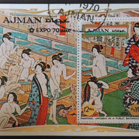 AJMAN 1972 Japanese paintings VFU