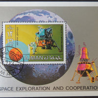 AJMAN 1970 space exploration and cooperation VFU