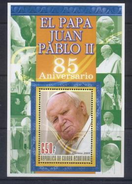 Equatorial Guinea 2005 85th Anniversary pope john paul II souvenir sheet #2