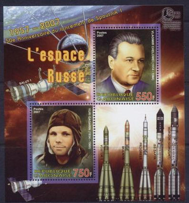 Gabon 2007 russian space 50th anniversary launch sputnik 1 miniature sheet #3 2 values