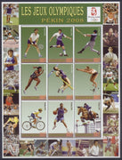 Gabon 2006 olympic games peking 2008 miniature sheet 9 values