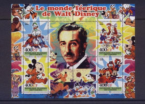 Comoros 2004  walt disney miniature sheet #3 4 values