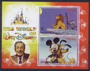 Afghanistan 2007 world of disney miniature sheet #2 2 values