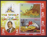 Afghanistan 2007 world of disney miniature sheet #3 2 values