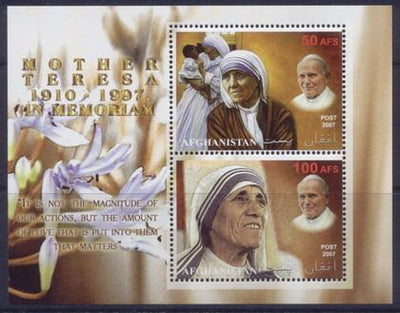 Afghanistan 2007 in memorium mother teresa miniature sheet 2 values
