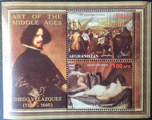 Afghanistan 2007 art of the middle ages diego velazquez miniature sheet 2 values