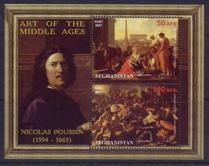 Afghanistan 2007 art of the middle ages nicolas poussin miniature sheet 2 values