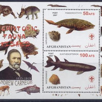 Afghanistan 2007 prehistoric fauna fishes andrew carnegie miniature sheet #1 2 values