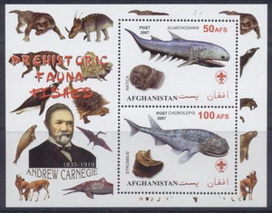 Afghanistan 2007 prehistoric fauna fishes andrew carnegie miniature sheet #2 2 values