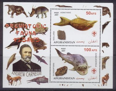 Afghanistan 2007 prehistoric fauna fishes andrew carnegie miniature sheet #3 2 values