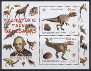 Afghanistan 2007 prehistoric fauna dinosaurs richard owen miniature sheet #1 2 values