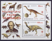 Afghanistan 2007 prehistoric fauna dinosaurs richard owen miniature sheet #2 2 values