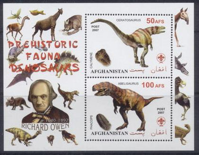 Afghanistan 2007 prehistoric fauna dinosaurs richard owen miniature sheet #3 2 values