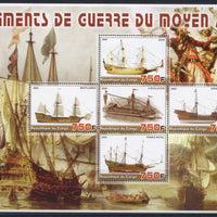 Congo 2005 ships of war of the middle ages miniature sheet 5 values