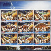 Congo 2005 prehistoric animals miniature sheet 9 values