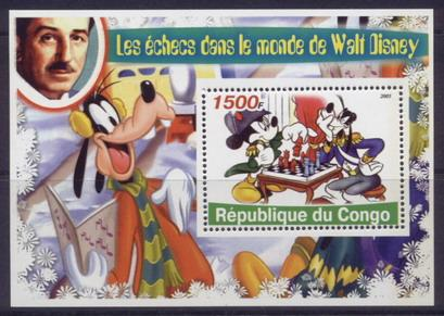 Congo 2005 chess in the disney world souvenir sheet #1