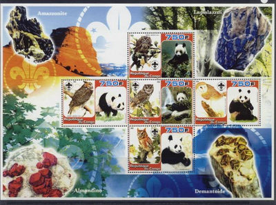 Congo 2005 owls miniature sheet 5 values