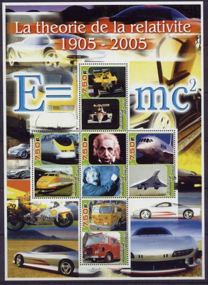 Congo 2005 100th annniversary theory of relativity miniature sheet 5 values