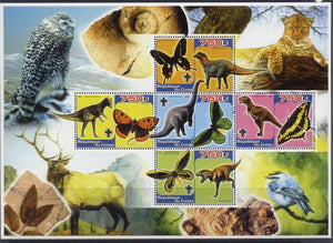 Congo 2005 prehistoric and butterflies miniature sheet 5 values