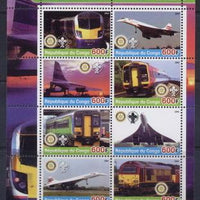 Congo 2005 concorde and trains miniature sheet 5 values #2