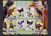 Congo 2004 dinosaurs and butterflies miniature sheet 8 values