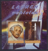 Malawi 2007 Launch vehicles Atlas D miniature sheet 2 values