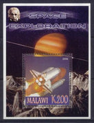 Malawi 2006 space exploration souvenir sheet #2