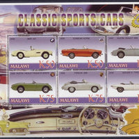 Malawi 2006 classic sports cars miniature sheet 6 values #4