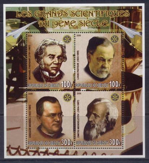Djibouti 2006 great scientists of the 19th century miniature sheet 4 values