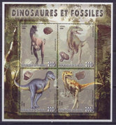 Djibouti 2006 dinosaurs and fossils miniature sheet 4 values #1