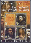 Djibouti 2005 renaissance portraits of the great artists miniature sheet 4 values