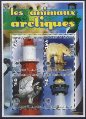 Djibouti 2005 animals of the arctic miniature sheet 4 values #1