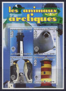 Djibouti 2005 animals of the arctic miniature sheet 4 values #2