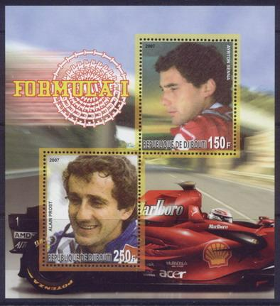Djibouti 2007 formula 1 miniature sheet 2 values #2