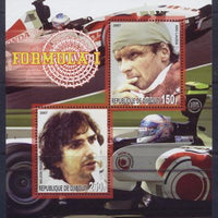 Djibouti 2007 formula 1 miniature sheet 2 values #3