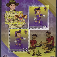 Djibouti 2006 scouting for children miniature sheet 2 values #4