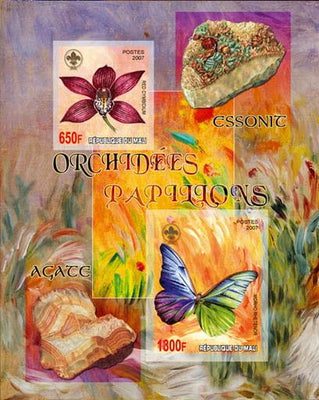 Mali 2007 orchids and butterflies miniature sheet 2 values perf